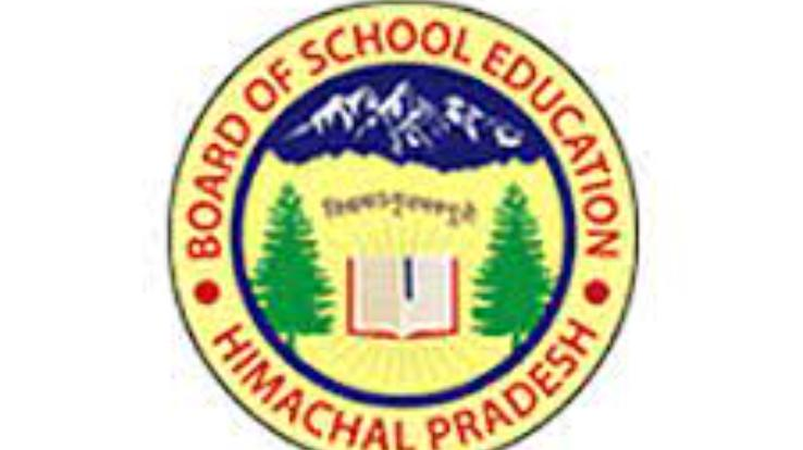 First term November and second term examinations will be held after April 15- Board of School Education