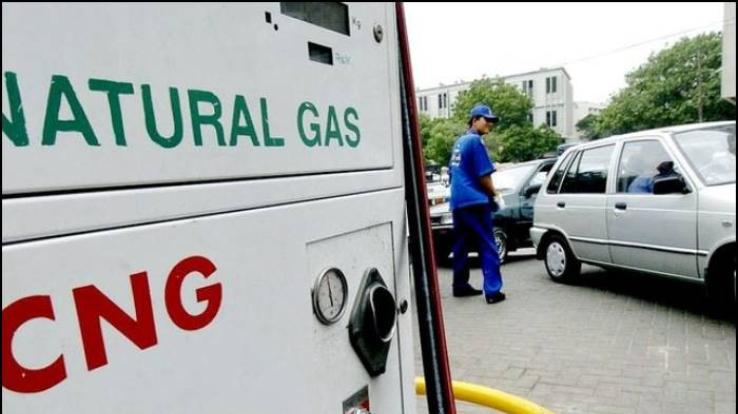 After petrol and diesel, CNG-PNG prices increased, double whammy of inflation for common man