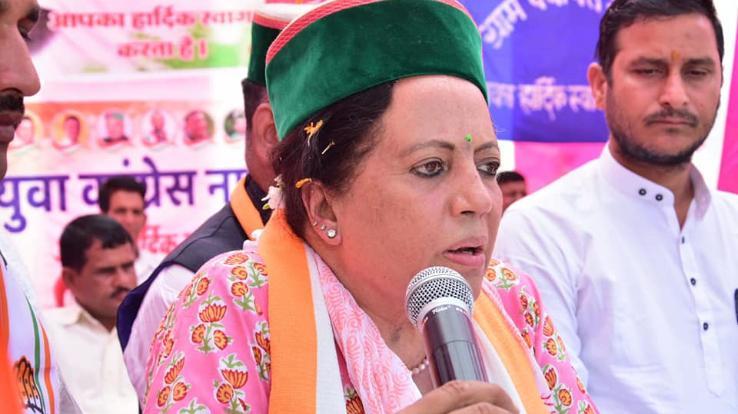 Pratibha's statement and BJP got the issue