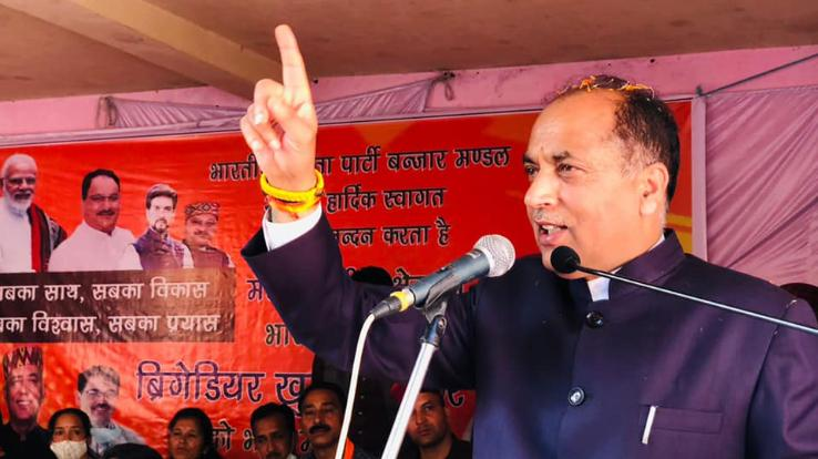 We need strong MPs, not compelled MPs: CM Jairam