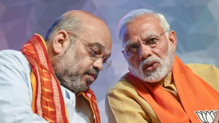 Home Minister Amit Shah reached to meet PM Modi to discuss many other issues including Kashmir