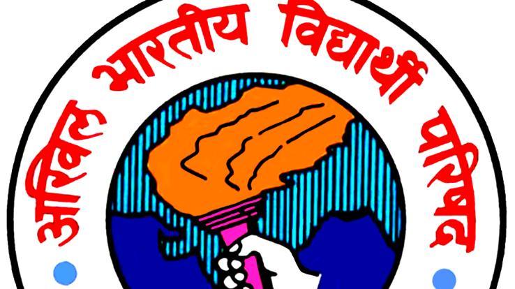 आज़ादी के बाद देश मे पहली बार भारत केंद्रित शिक्षा नीति : ABVP