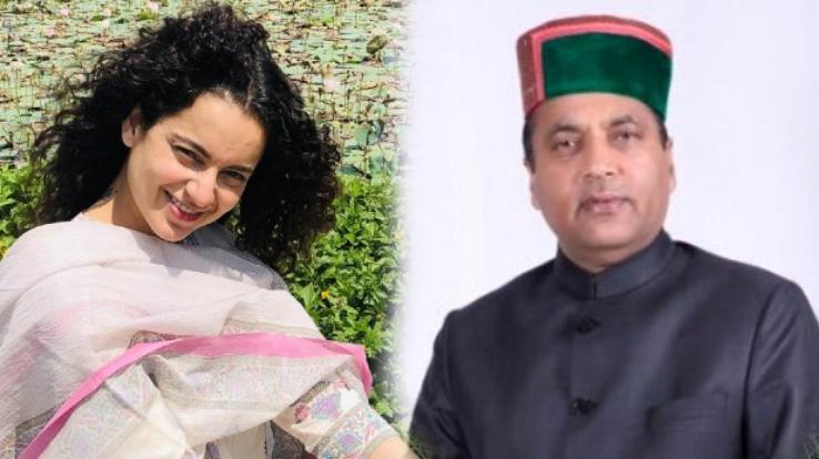 cm-jairam-backs-kangana