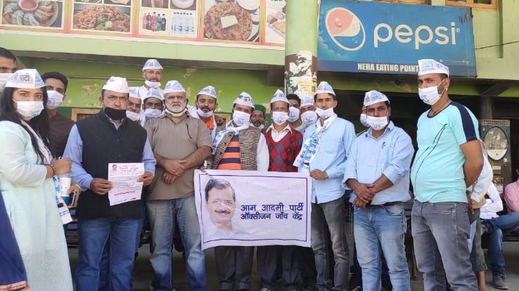 AAP-tests-oxygen-level-of-500-people-in-Rohru