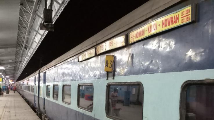 Termination of Howrah Kalka Train