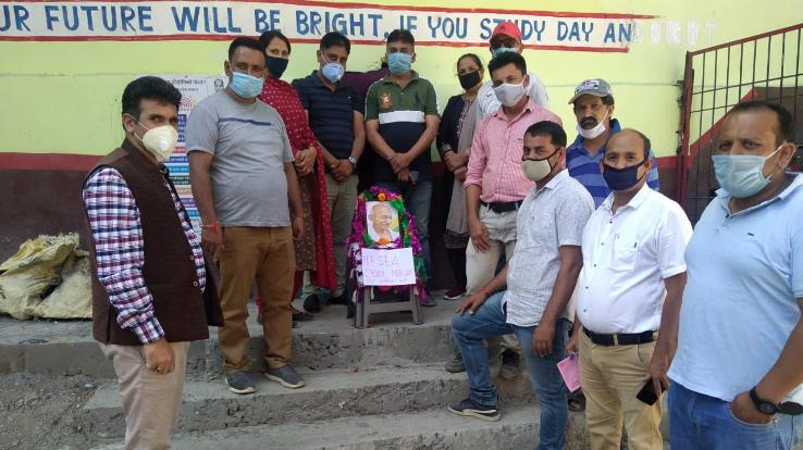 Khand-Chaupal-employees-celebrated-Resolution-Day-in-Nerwa