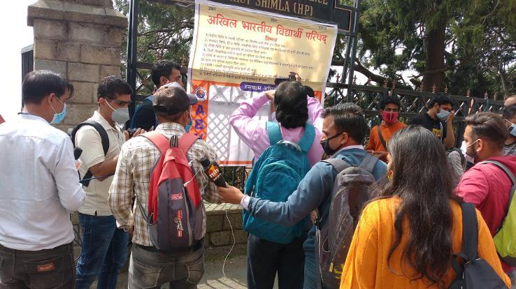 abvp-organises-signature-campaign-in-shimla-and-sunni