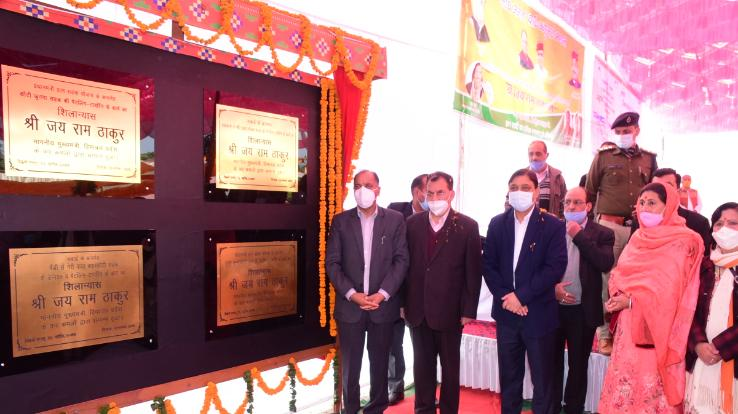 Chief-Minister-inaugurates-developmental-projects-in-Kasumpti