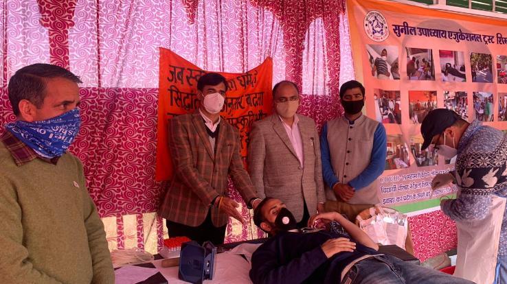 Blood-donation-camp-organized-at-Ridge-Maidan-Shimla