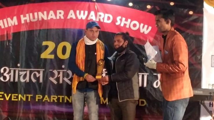 him-hunar-award-show-organized-in-rohru
