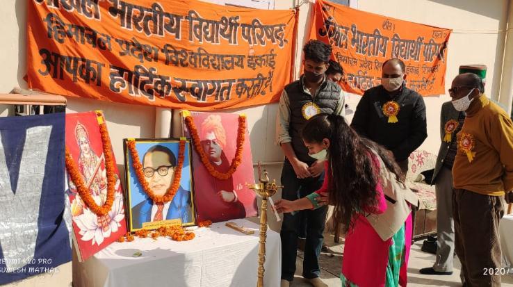 एबीवीपी इकाई ने  बाबा अम्बेडकर की जयंती के उपलक्ष्य पर सहभोज का आयोजन किया