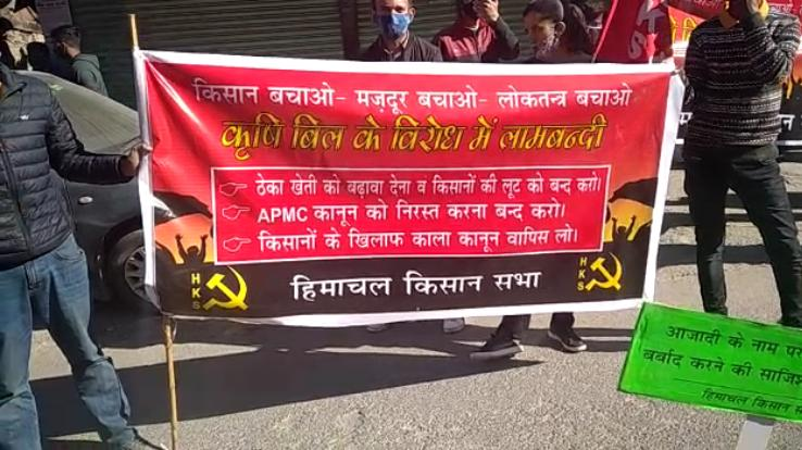 bharat-band-farmers-protest-in-himachal-pradesh
