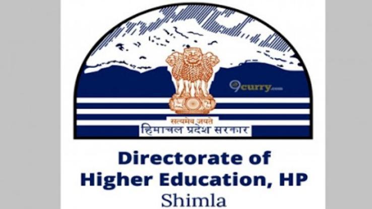 govt-meets-principal-of-private-schools