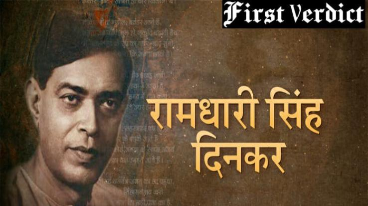 5-most-famous-poems-of-ramdhari-dinkar