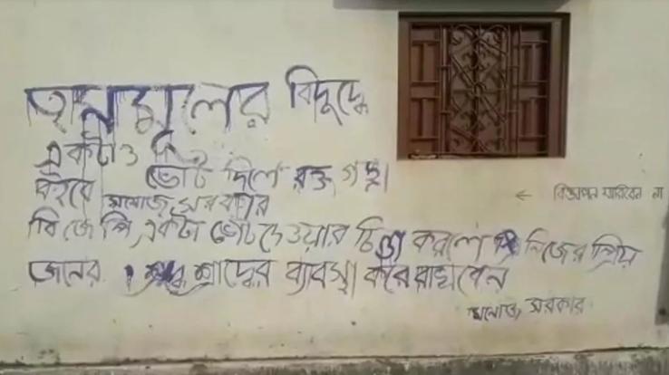 politics-in-Bengal-writings-on-wall-death-threats-bjp-tmc