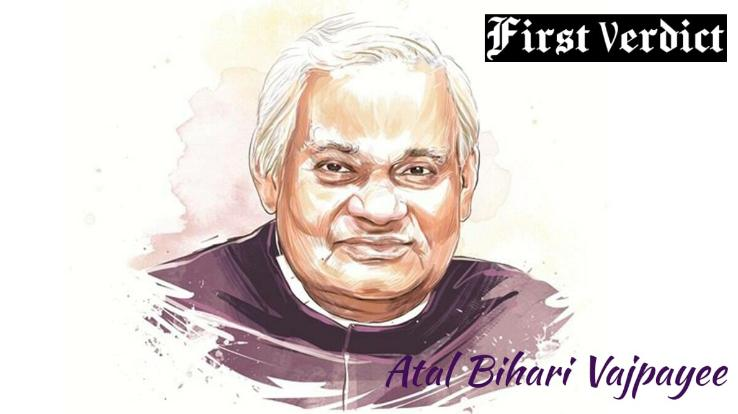 five-most-famous-poems-of-atal-bihari-vajpayee-atal-ki-kavitayen