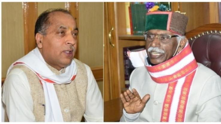 Governor and cm wished Lohri and Makar Sankranti