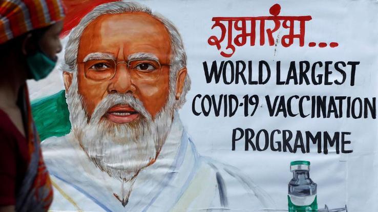 covid-vaccination-drive-starts-in-himachal-pradesh