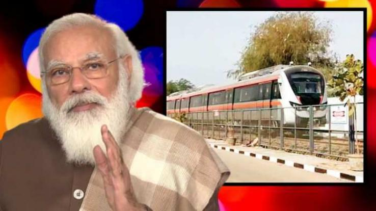 Modi-gives-the-gift-of-Metro-to-Gujarat- millions-will-get-benefit
