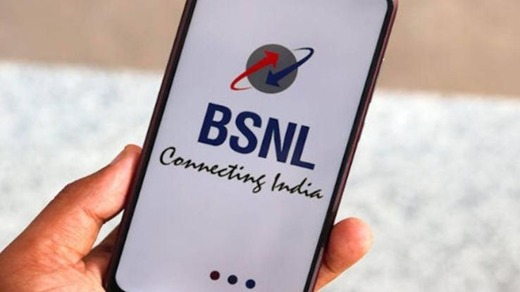 BSNL अपने ग्राहकों के लिए लाया नए शानदार ऑफर्स, अभी उठाए फायदा