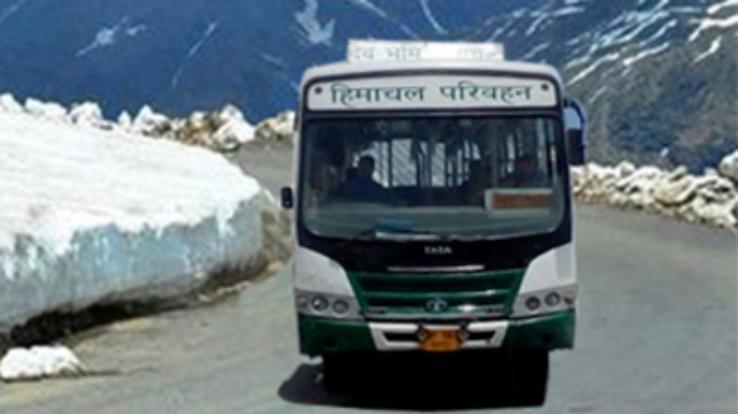 Himachal-Road-Transport-Corporation-400-posts-vacant
