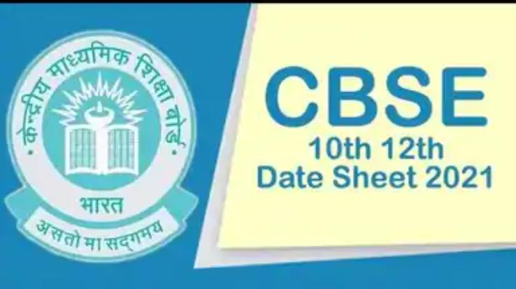 CBSE-board-exam-datesheet-will-be-released-today