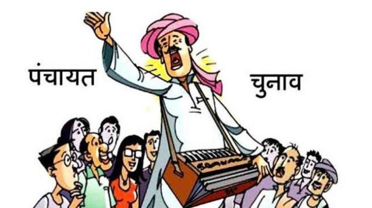 matdata-suchion-ke-sanshodhan-ka-karykram-jari