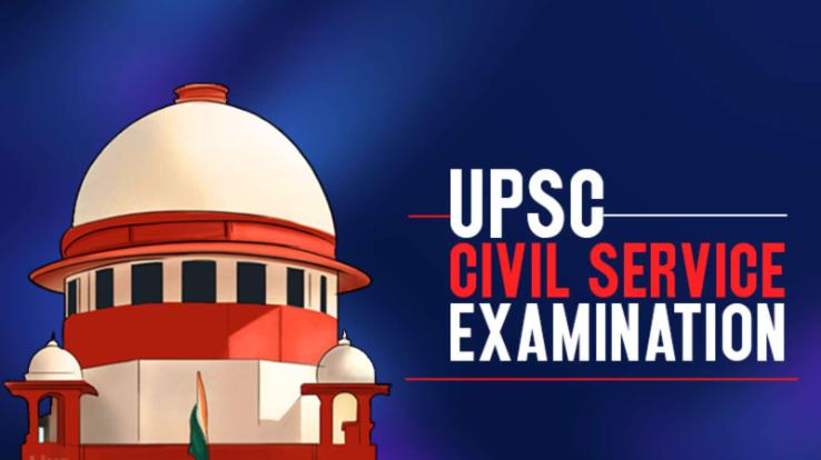 Government agrees to give last chance to students in Civil Services Examination, agreed in Supreme Court