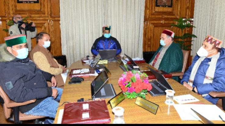 हिमाचल प्रदेश मंत्रिमण्डल के निर्णय
