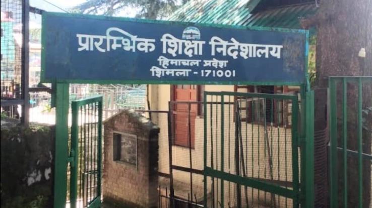 Himachal Pradesh government schools get 545 new teachers