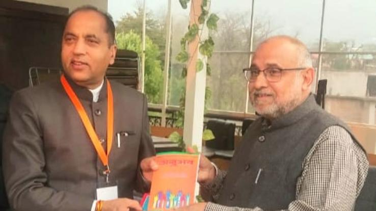 BJP state in-charge presented book to Chief Minister, shared Red Cross experiences