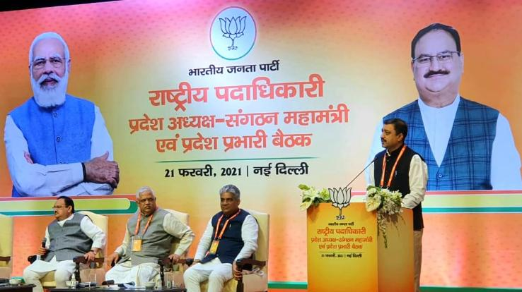 BJP state president Suresh Kashyap attended national meeting