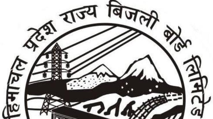 Various unions against extension of service in Electricity Board, term of managing director will end on March 6