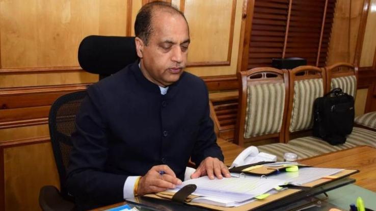 CM Jairam will bring budget to raise money from Kareena crisis