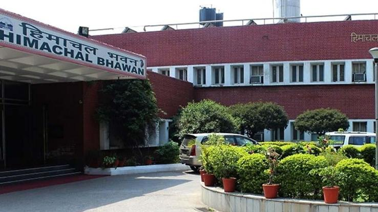 Facility to reserve room in Himachal Bhavan and House through online
