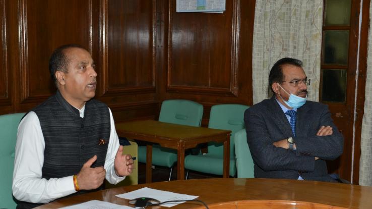 Chief Minister inaugurated Jan Aushadhi Center online