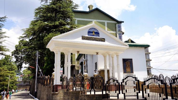 Shimla: After 4 days break, the proceedings of the house will run for the whole week from tomorrow.