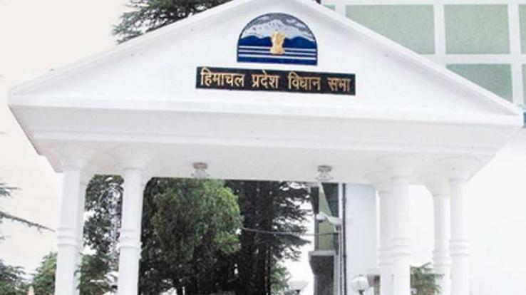 Shimla: After 4 days break, the House proceedings will run for the entire week from today.