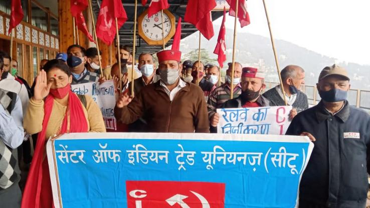 Himachal Pradesh CITU State Committee staged at the railway station