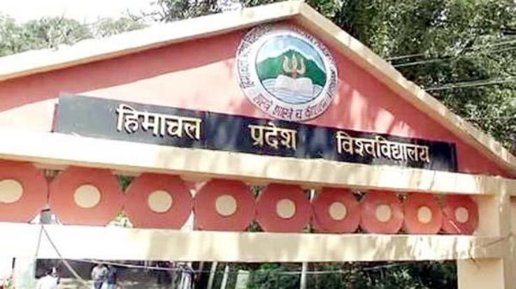 HPU Shimla will promote students this week, thousands of UG students will wait