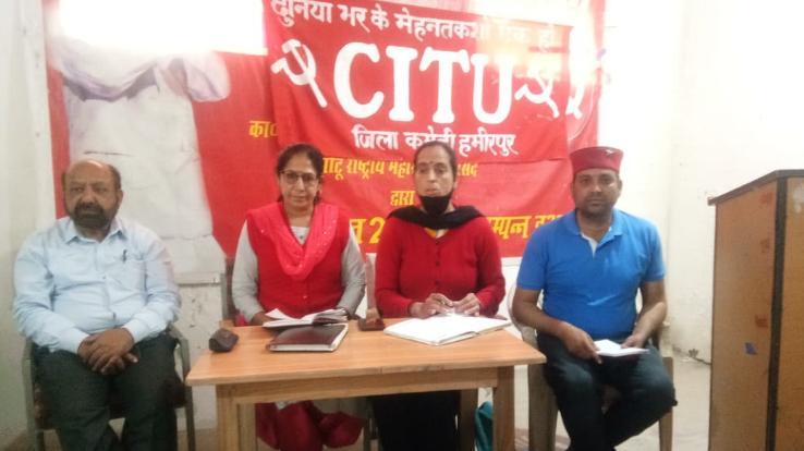 Himachal Pradesh State Committee Meeting of CITU