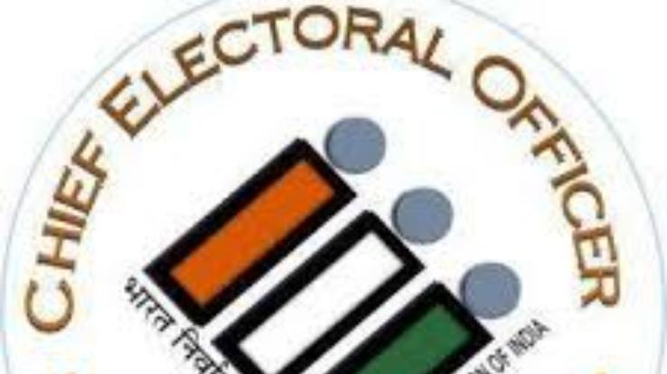 Establishment of Expenditure Monitoring Cell in State Election Headquarters