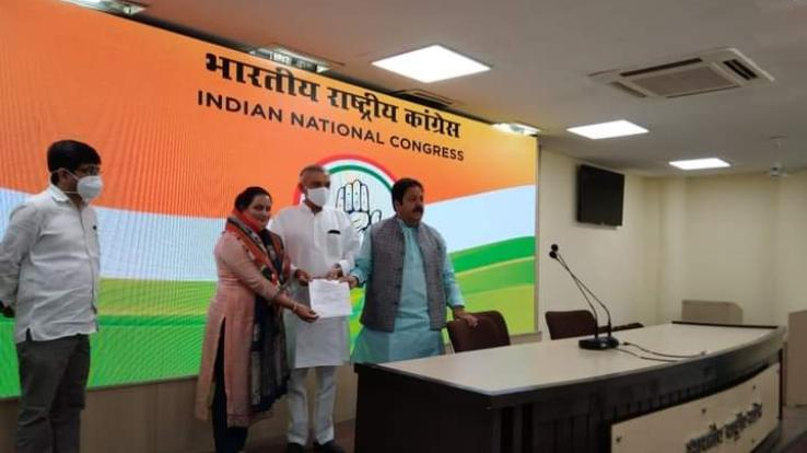 BJP's former district council president Dayal Pyari did not join Congress party from Sirmaur district