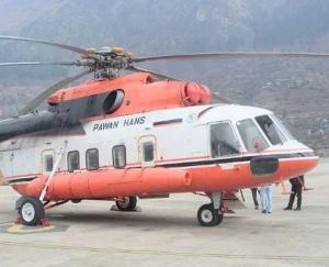 Himachal Pradesh: Heli taxi is providing better facilities to the passengers by drastically cutting the fares