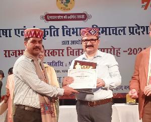 Nahan: Jaiprakash of Public Relations Department honored with Rajbhasha Award