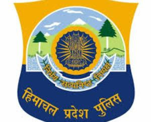 पुलिस आरक्षी पद के लिए लिखित परीक्षा 08 सितंबर को