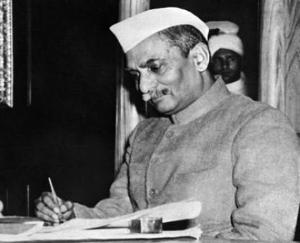 DR-RAJENDRA-PRASAD-FIRST-PRESIDENT-OF-INDIA
