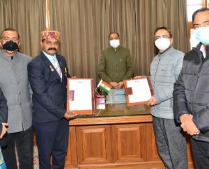 HP-Global-signs-MoU-for-investment-of-100-crores