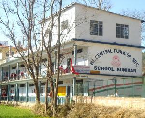 27 students of BL Kunihar came on merit list