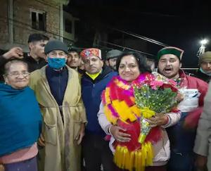 mandi-jila-parishad-list-of-members-appointed